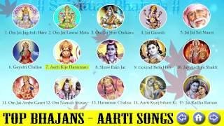 Top Bhajans - Aarti Songs - Om Jai Jagdish Hare - YouTube