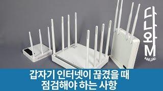 EFM ipTIME A9004M 유무선공유기_동영상_이미지