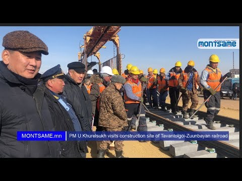 PM U.Khurelsukh visits construction site of Tavantolgoi-Zuunbayan railroad