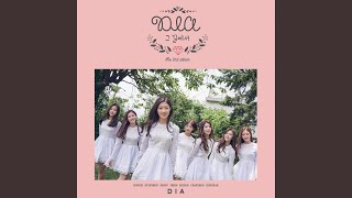 DIA - Remember (기억할게요) (Eunchae solo)