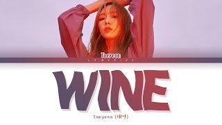 TAEYEON Wine Lyrics (태연 Wine 가사) [Color Coded Lyrics/Han/Rom/Eng]