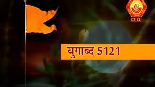 Jivan dhara - YouTube
