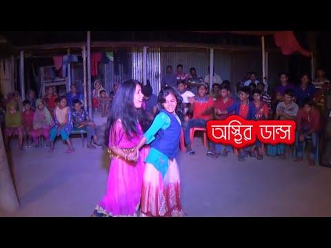Hindi গানে কত সুন্দর ডান্স করলেন এই দুই মেয়ে | NH BD Dance