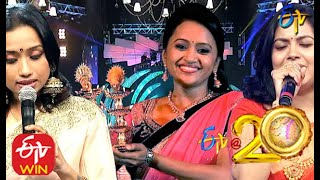 ETV @ 20 Years Celebrations - 9th Aug 2015 - Full Episode