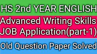 HS 2nd Year English,Advanced Writing Skills,Job Application