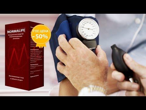 Сахарный диабет гипертония болезнь лечение