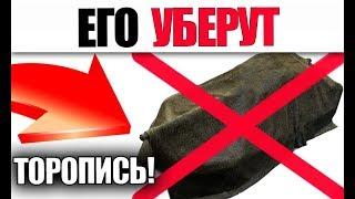 СРОЧНО! САМЫЙ МОЩНЫЙ ТАНК СКОРО...