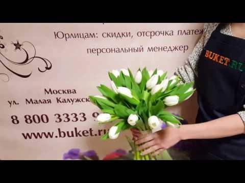 Букет из белых тюльпанов «Бланманже»