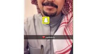 اغاني حصرية مالك العنزي ياحظ بيت ربوعه ✔️ تحميل MP3