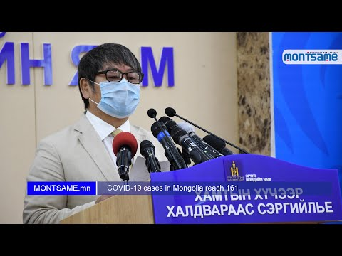 COVID-19 cases in Mongolia reach 161
