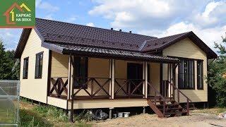 Одноэтажник 100 кв.м с террасой