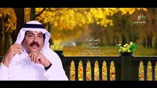تحميل و مشاهدة احب الفراق .. غناء الفنان/ ابوبكر سالم HD MP3