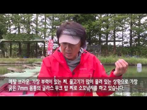 시마노 인스트럭터 이토 사토시가 만든 SATTO 찌