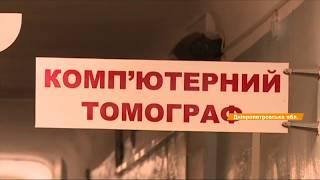 Взрыв в суде Никополя: едва не погиб студент, пришедший на практику