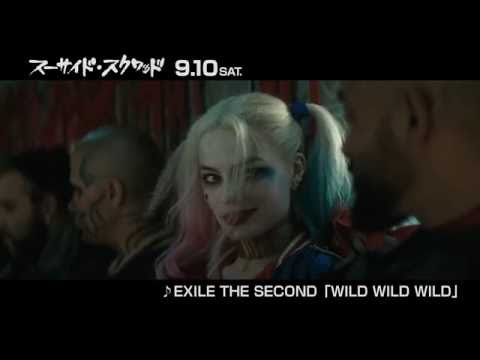 Suicide Squad International Trailer 4