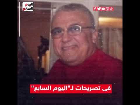 ادعوا لهما بالشفاء.. عماد محرم ونادية العراقية فى العناية المركزة