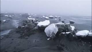 Turnagain Arm, Anchorage, AK. low tide