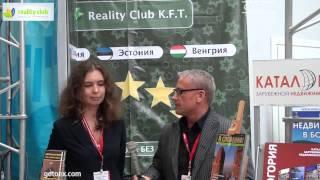 Программа получения ПМЖ в Венгрии