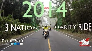 preview picture of video '3 Nation Charity Ride 2014 part 3/3 (3NCR Hatyai)'