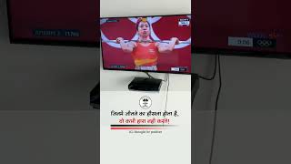 Mirabaichanu silver medal winner in tokiyo olympic Games||motivation sports video||inspiring video