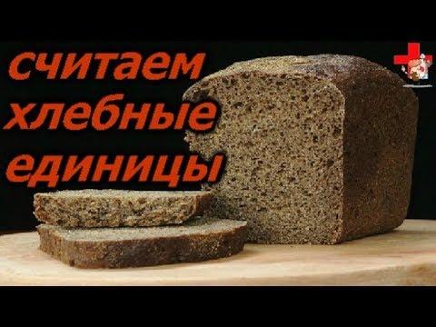 Поставщик диетических и диабетических продуктов