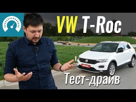 Volkswagen  T Roc Кроссовер класса J - тест-драйв 2