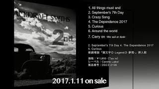 BACKDRAFT SMITHS / 「BACKDRAFT SMITHS 2nd」Trailer