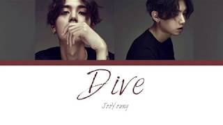 JooYoung (주영) - Dive Lyrics [Han  Rom  Eng]