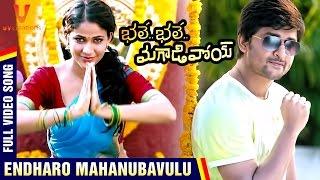 Endaro Mahanubhavulu | Full Video Song | Bhale Bhale Magadivoi | Nani | Lavanya Tripathi | Maruthi