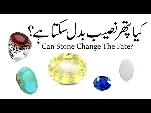 Kiya Pathar Naseeb Badal Sakta He? || Can Stone Change The Fate? || Astrology || Mehrban Ali