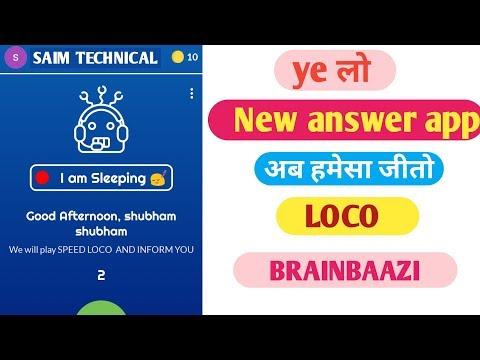 New app for Loco Brainbaazi Qureka Weshow HQ Trivia   Not Trivia