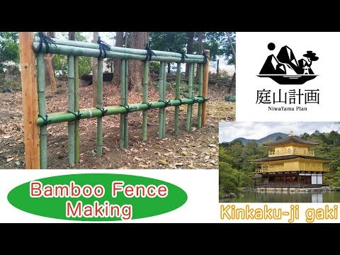 Bamboo Fencing - Bamboo Rail Fence Latest Price, Manufacturers