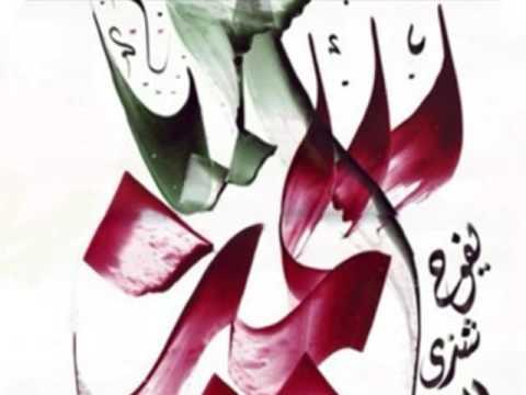 aimez vous la calligraphie arabe yahoo questionsr233ponses