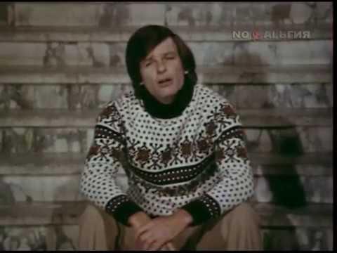 Поёт Дин Рид (1980)