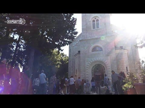 Trebinje: Slava grada – Preobraženje 2020. (VIDEO)