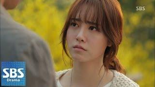 구혜선, 첫사랑 이상윤 정체 알고 오열 @엔젤아이즈 (6회)