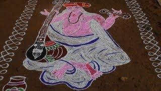 Colourful facets of Sri. Thyagaraja