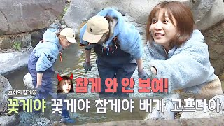 Law of the Jungle South Korea EP435