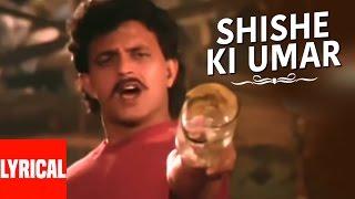 Shishe Ki Umar Lyrical Video | Prem Pratigyaa | Kishore