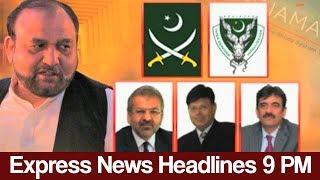 Express News Headlines and Bulletin - 09:00 PM - 29 May 2017 | Express News
