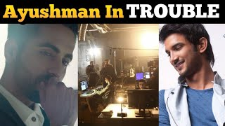 BREAKING : Ayushmann Khurrana In TROUBLE | 𝐒𝐮𝐬𝐡𝐚𝐧𝐭 𝐒𝐢𝐧𝐠𝐡 𝐑𝐚𝐣𝐩𝐮𝐭 𝐂𝐚𝐬𝐞