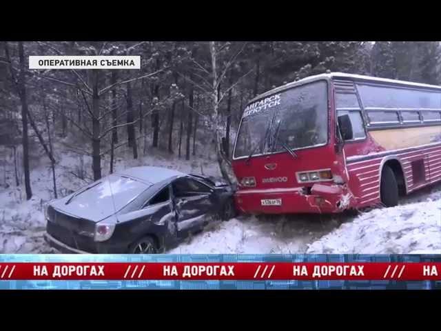 «Место происшествия – Ангарск» за 26января 2015