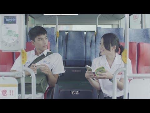 高雄市政府交通局製作「我的公車日常移動新主張」宣導短片--「加油...