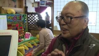 Casas de repouso e lares para idosos no Japão .