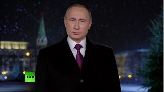 Новогоднее обращение Владимира Путина 2016