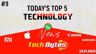 Today's Top 5 Interesting Trending Technological News | #09 | Tech Bytes