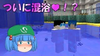 これでいいのか?マインクラフト2㊸~愛と友情の混浴物語【Minecraft ゆっくり実況プレイ】