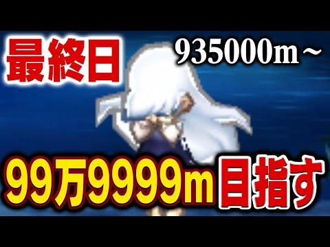 他走完《妖怪手錶2》延延隧道999999m抵達盡頭,30萬觀眾同上歡呼