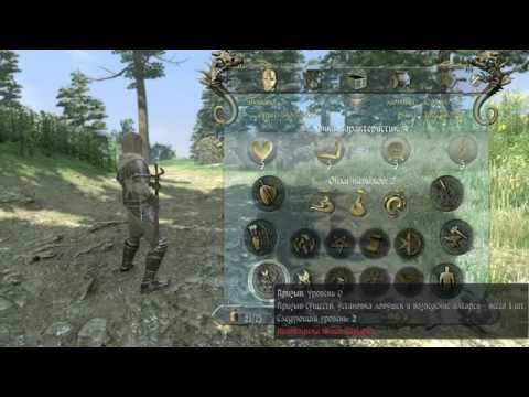 Сервера герои меча и магии 6
