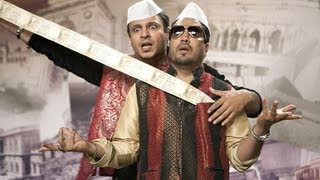 Dont Fuff My Mind Song Video KLPD (Kismet Love Paisa Dilli) | Vivek Oberoi, Mika Singh